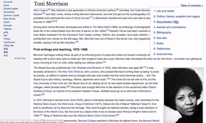 pagina wikipedia atual designe