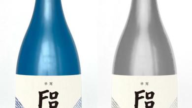 Foo Fighters Japanese Sake 2 designe