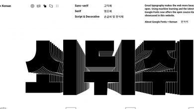 BannerGoogleKorean