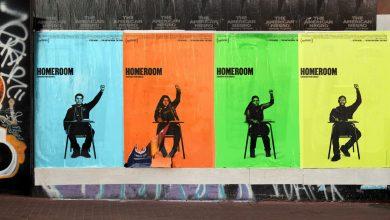Homeroom Banner